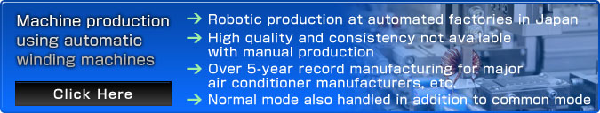 Machine production using automatic winding machines.